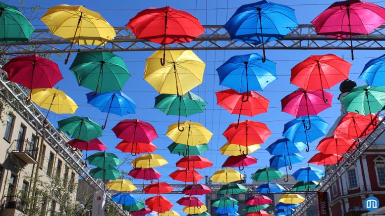 зонтиков