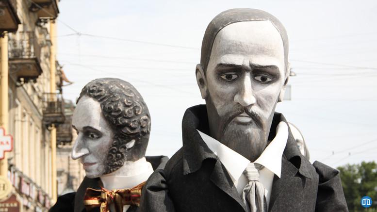 День Достоевского