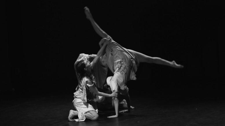 хореографы