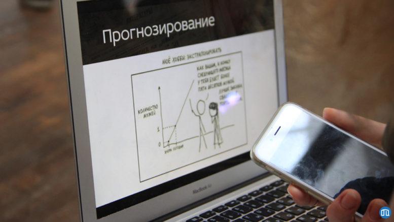 Digital paper fest