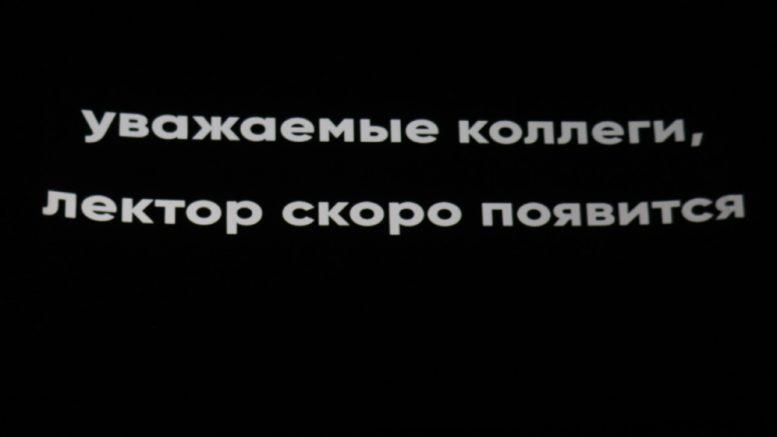 Вилисов